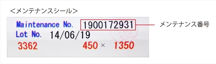 img156mc3405_1